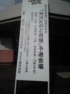 PAP_0283.JPG
