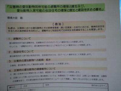PAP_0042.JPG